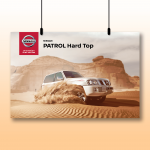 Nissan Posters 6