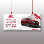 Nissan Posters 2